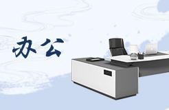 办公桌上摆放动物玩偶有风水影响吗?