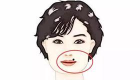 嘴角有痣代表什么 嘴边长的痣好不好