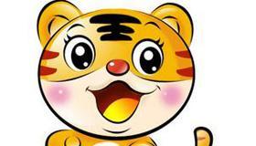 属虎熊猫型血的性格有什么特点