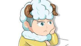 白羊座男生不主动联系你是什么原因