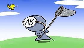 ab血型的人好不好 有什么优缺点