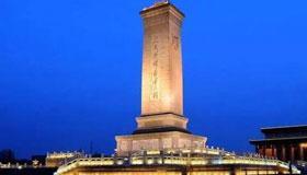 梦见墓碑 纪念碑是不好的征兆吗 要注意什么