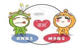 最适合和狮子座共度一生的星座是哪个