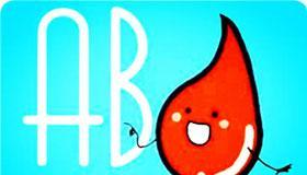 ab型血为什么叫贵族血