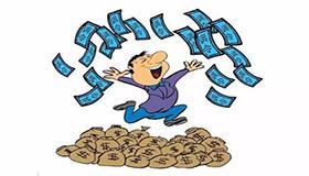 十二星座容易在哪个年龄段赚大钱
