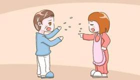 夫妻之间总是吵架的房子风水有哪些呢