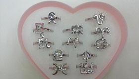十二星座结婚戒指款式是怎样的