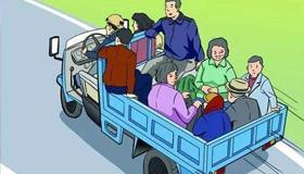周公解梦梦见开车载人是什么意思