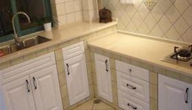 三角形格局的厨房从风水学上来说有什么不好