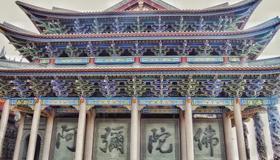 房子挨着寺庙的风水好吗