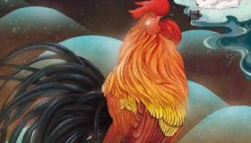 2021属鸡的运势和财运方向在哪里