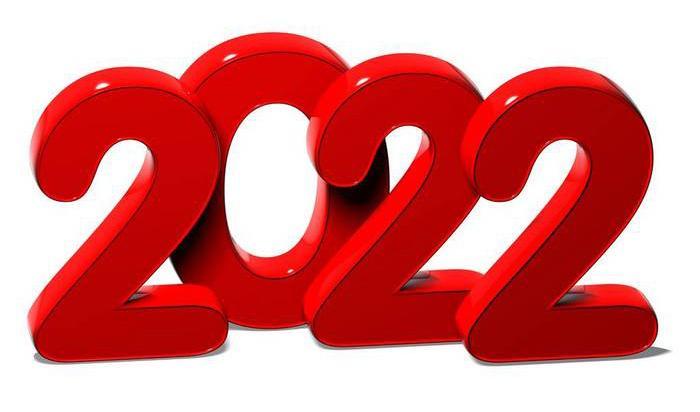 2022年是什么年?2022年五行属什么