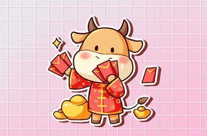 属牛的宝宝王姓起名王姓  王姓牛宝宝取名大全