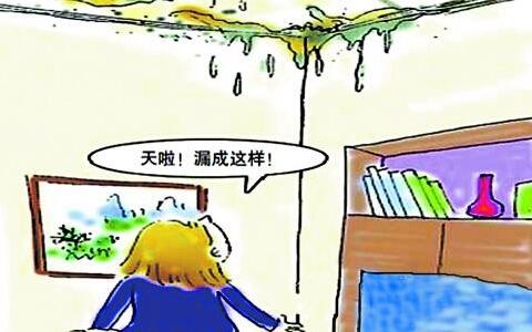 做梦梦见房屋漏雨是好事吗 有好兆头吗