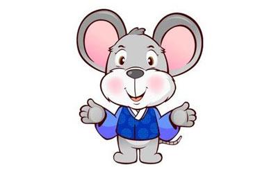 夏天出生的属鼠人命运分析