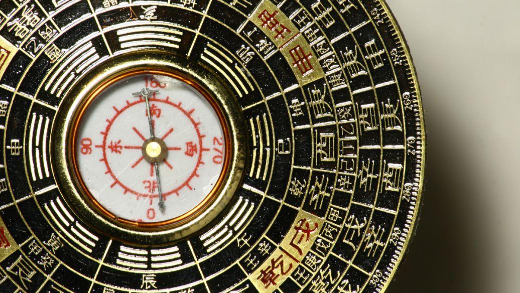 飞星排盘详解替卦口诀是什么样的